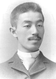 Issa Tanimura