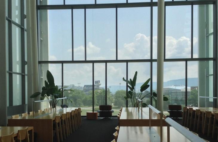 Reading Room, Lewis Katz Building