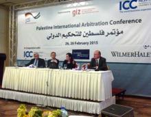 Panel at Ramallah conference