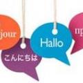 SGA Language Hour