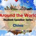 Around the World China