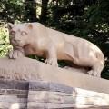 Lion Shrine | Penn State Law